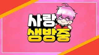 12시에 시즌패스 차리뷰[카트라이더 러쉬플러스] [사랑…