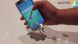 galaxy S6 Edge أستعراض هاتف :MWC 2015