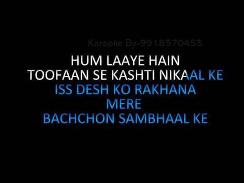 Hum Laye Hain Toofan Se Karaoke Video Lyrics Mohammed Rafi