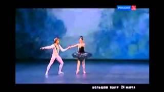 Петр Ильич Чайковский Па Де Де из балета \