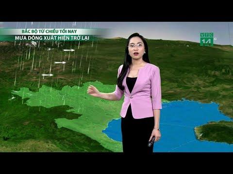 Thời tiết 6h 07/01/2019: Bắc Bộ có mưa vào trưa và chiều tối | VTC14