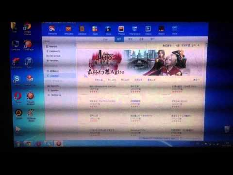 how to download and install tongbu in pc and iphone/ipad/ipod touch