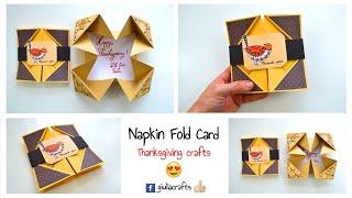 Greeting Paper Card Ideas || DIY Crafts || Thanksgiving Crafts DIY - Giulia's Art