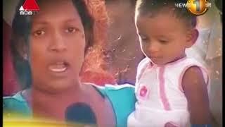News 1st Lunch Time News Sinhala 05092018 Thumbnail