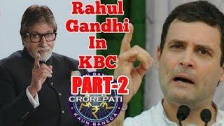Rahul Gandhi In KBC Comedy Mashup Part-2|KBC With Rahul Gandhi Part-2