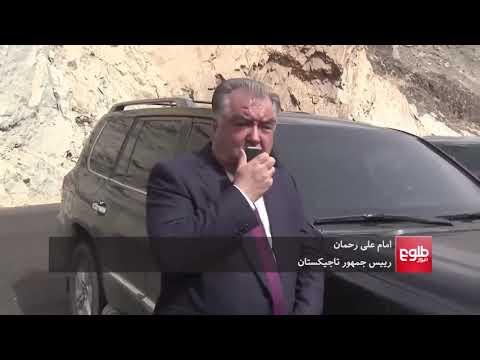 Tajik Leader Offers Help in Meeting Afghans on Border