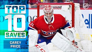 Top 10 Carey Price Saves from 2019-20   NHL