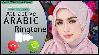 Beautiful Arabic Ringtone,New Arabic 2021 Ringtone,New Arabic Ringtone,Arabic Ringtone,Smk Tones