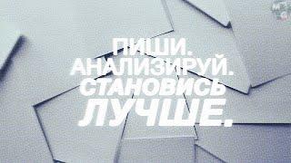 видео Как не надо вести блог