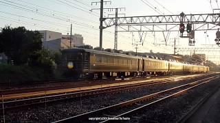 JR西日本 朝日に照らされた9306レ サロンカー明星号(復路)を撮影(R1.8.26)