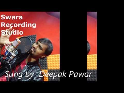 Humen Tumse Pyar Kitna Cover Song By Deepak Pawar