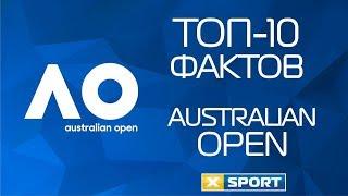 Australian Open / Австралиан Опен. ТОП 10 ФАКТОВ и РЕКОРДОВ про Чемпионат Австралии по теннису