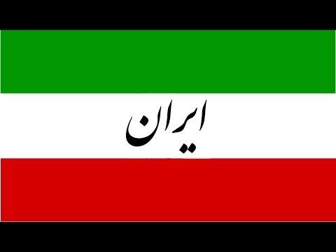 Iran, Simply Explained!                                                          ایران