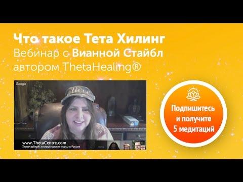 Рекомендованная литература и видео – в помощь Тетахилерам