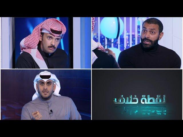 نقطة خلاف حياة المشاهير الخاصة في السوشال ميديا - حلقة نارية مع محمد الحداد و طلال البحيري