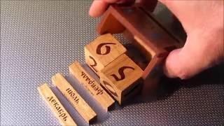 видео календарь на подставке из дерева