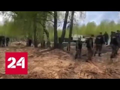 СКР возбудил дело о геноциде в деревне Жестяная Горка в 1942-43 годах - Россия 24
