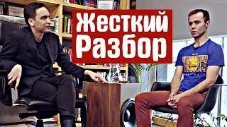 Всегда говори ДА Жесткий разбор с Петром Осиповым Бизнес Молодость