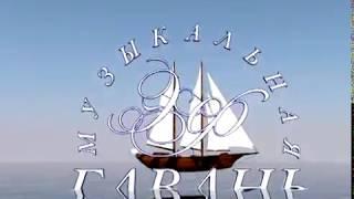 Анонс передачи «Музыкальная гавань Элеоноры Филиной» на ТВ «Ностальгия», 25.10.2019 20.00