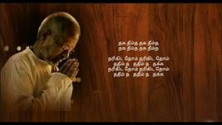 Azhagu Malar Aada - தமிழ் HD வரிகளில் ஜதிகளுடன் (Tamil lyrics)