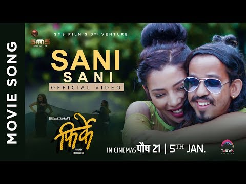 SANI SANI   New Nepali Movie -2017   Biswo Nepali/Juna Prasai   FIRKE   Arpan Thapa, Suleman Shankar