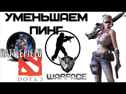Как отключить акселерацию мыши в Counter Strike 16 и в