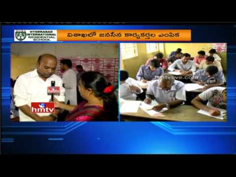 Huge Response to Pawan Kalyan's Jana Sena Party Recruitment | Vizag | HMTV