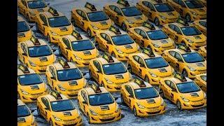 Смотреть видео Закон о такси. онлайн