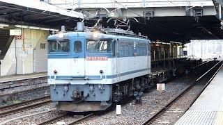2019/04/18 【貨車配給】 EF65-2076 大宮駅 | JR Freight: Container Cars at Omiya