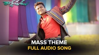 Masss Theme Song | Rakshasudu