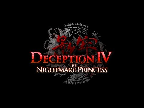 DECEPTION IV: THE NIGHTMARE PRINCESS - LIVE ACTION TRAILER