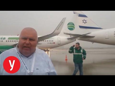 חדשות - תאונה בין מטוסים מטוס נתב'ג גרמניה איירליינס אל על כנף כנפיים
