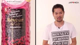 видео Правильний догляд за шкірою голови |