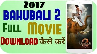 bahubali 2 full movie hd free download hindi dubbed || bahubali 2 movie download in filmywap