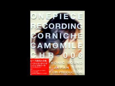 Corniche Camomile - Onepiece days/Chelsea Walk