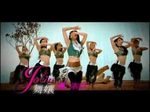 蔡依林 Jolin Tsai -  舞孃  (華納official 官方完整版MV)
