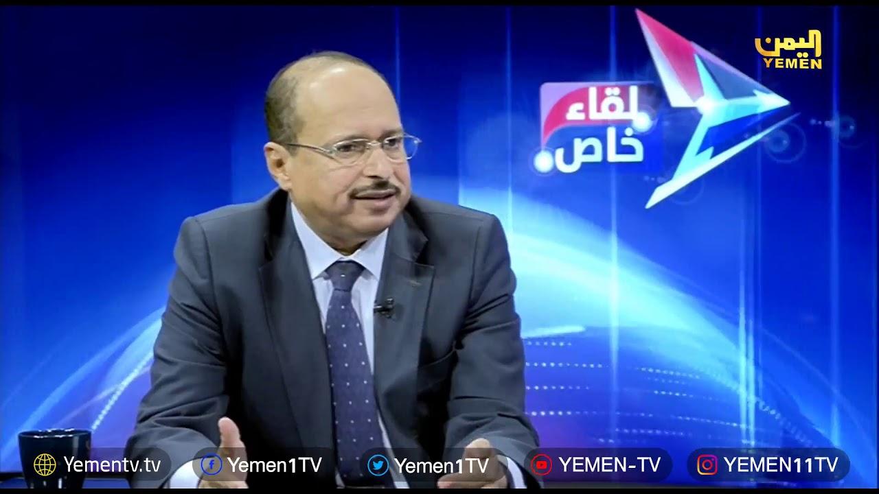Photo of لقاء خاص – تقديم / محمد البطاح 25/09/2019
