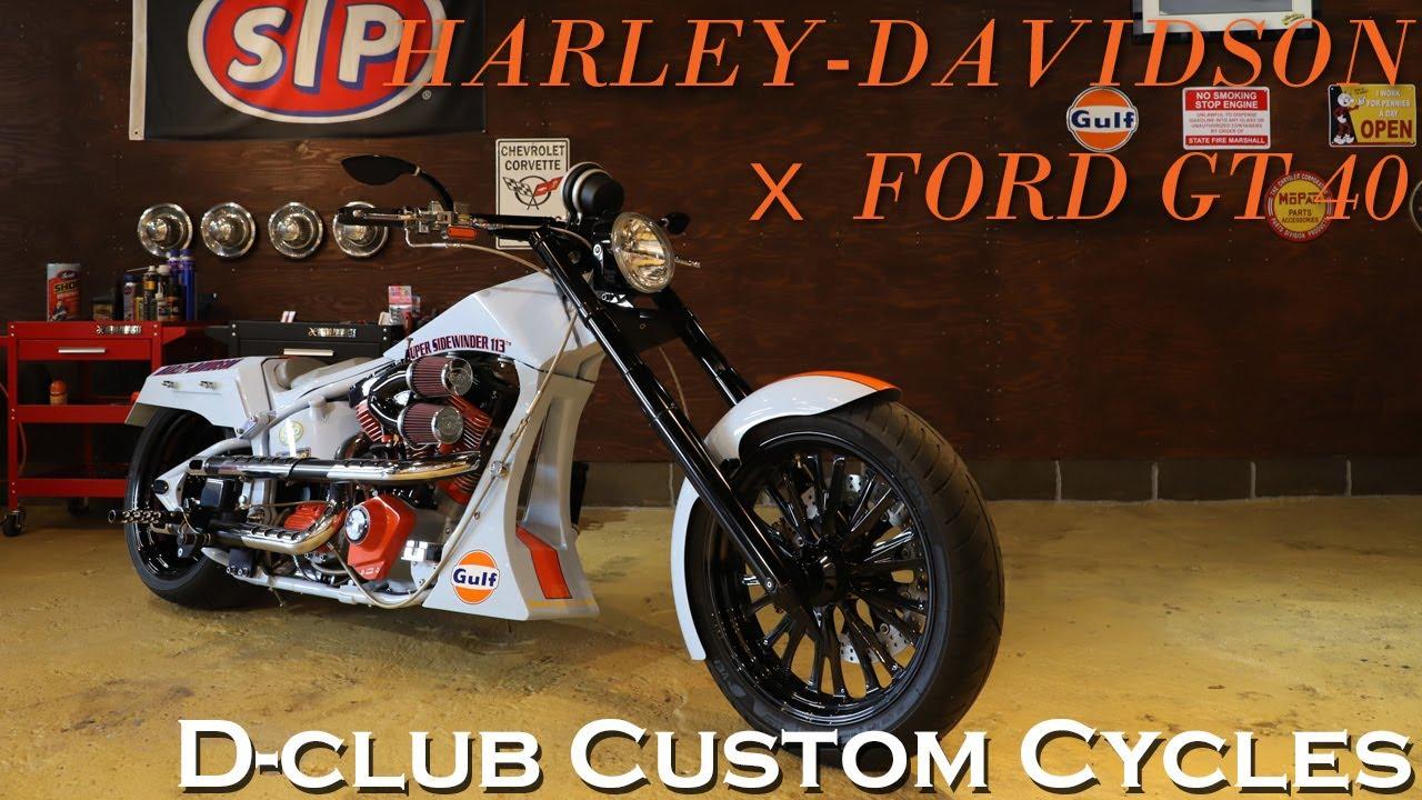 【ハーレーダビッドソン フォードGT40カラー】D-club Custom Cycles / H-D FLSTC 1999(足立憲之)