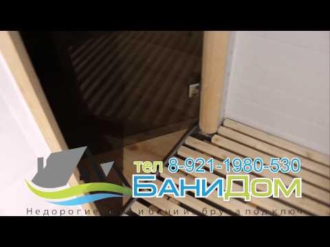 Душевой поддон в готовой перевозной бане