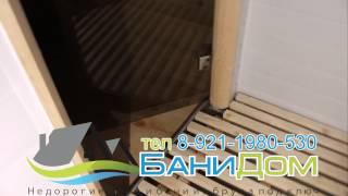 Душевой поддон в готовой перевозной бане(можно сделать душевой поддон любого размера в перевозной бане., 2015-05-28T18:14:26.000Z)