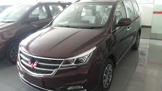 Review Wuling Cortez 1.8 L Luxury AMT (2018)