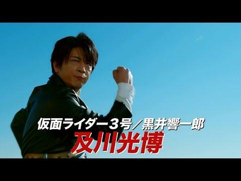 仮面ライダー3号 映画 CM スチル画像。CM動画を再生できます。