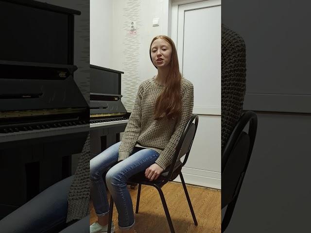 Плешкова Лиза