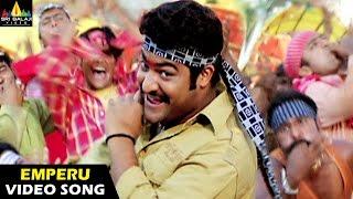 Naa Alludu Songs | Emperu Murugan Video Song | Jr.NTR, Shriya | Sri Balaji Video