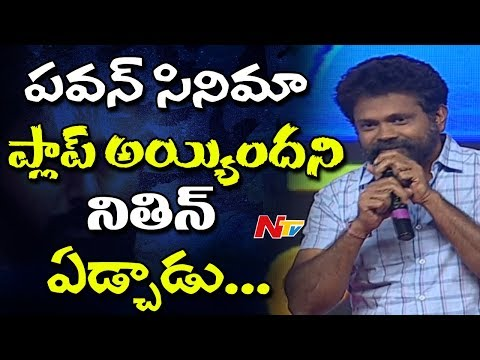 Sukumar Speech @ LIE Movie Pre Release Event || Nithiin, Arjun, Megha Akash, Hanu Raghavapudi