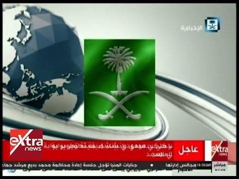 الآن أمر سعودي ملكي بإنشاء جهاز رئاسة أمن الدولة يرتبط برئيس