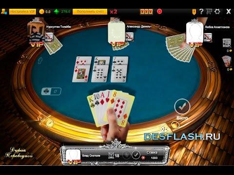 Инструкция по охране труда в казино скочать бусплатно и без регистрации игры игровые автоматы