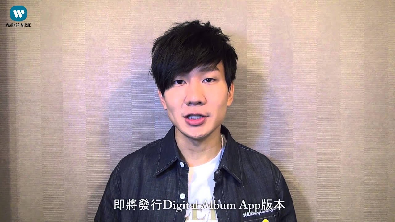 林俊傑 JJ Lin - 數位專輯 Digital Album 宣傳 ID (中文版) - YouTube