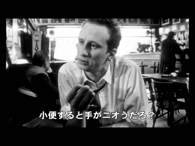 映画『ありふれた事件』予告編