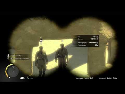 Sniper Elite 3. Прохождение. Часть 2 (Как тут стелсить)